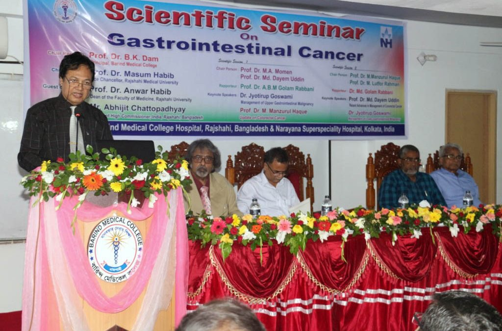 Scientific Seminar on Gastroinstinal Cancer at Barind Medical College